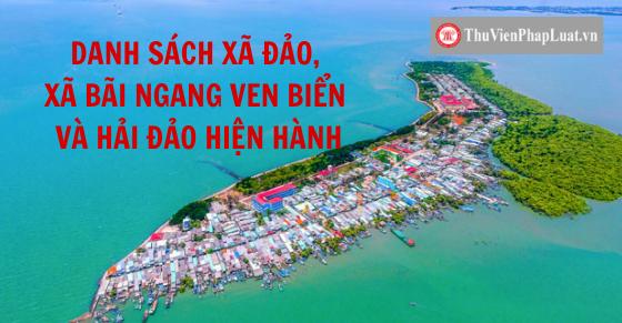 Danh sách xã đảo, xã bãi ngang ven biển và hải đảo hiện hành